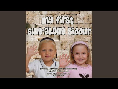 Torah, Torah