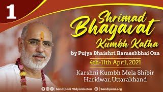 01. Haridwar Kumbh   Shrimad Bhagavat Katha    Pujya Bhaishri   April 2021