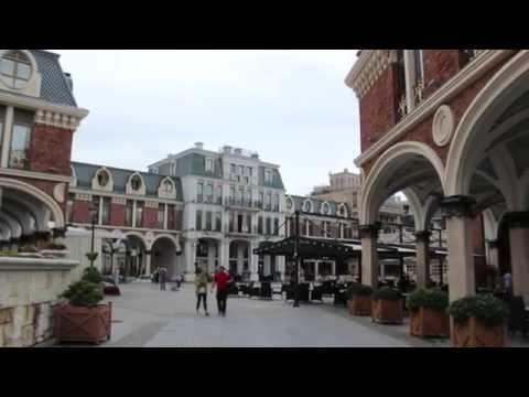Batum Şehrini Tanıyalım,