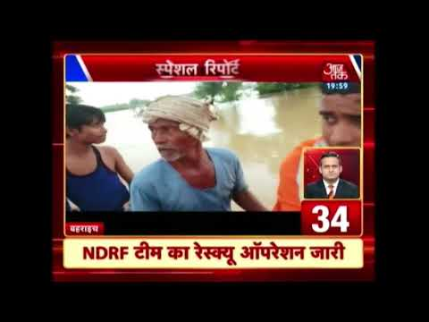 100 Shahar 100 Khabar:  Heavy Rains Kills Hundreds In Bihar Floods