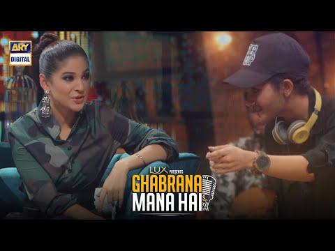Ghabrana Mana Hai - Yasir Hussain - Ayesha Omer - Tomorrow at 10:00 PM Only on ARY Digital