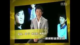 [Behind the scenes] 《光影星播客》Hậu trường Nhậm Tuyền làm MC chương trình Quang Ảnh Tinh Bá Khách