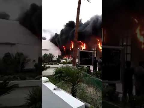 Pearl Continental Lahore on fire