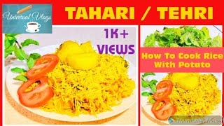 TAHARI | TEHRI | TAHRI TAHIRI |HOW TO COOK RICE WITH POTATO in Urdu,Hindi,English on Universal Vlogs