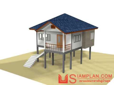 siamplan.com-บ้านอยู่ปลอดภัย
