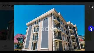 видео Обзор рынка недвижимости в Сочи