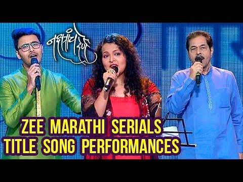 Nakshtranche Dene | Zee Marathi TV Serial | Title Songs Special Show | Live Performance