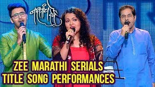 Nakshtranche Dene | Zee Marathi TV Serial | Title Songs Special Show | Live Performance