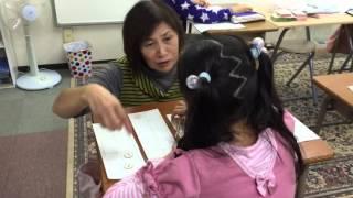 エフイーアイの小学1年生の算数。繰り下がりの引き算を実際に数を扱う...