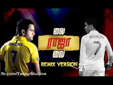 Vai Raja Vai - Naam Vaazhndhidum | Yuvan Shankar Raja | Remix Version