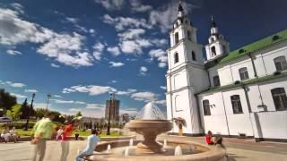 Визитная карточка Беларуси, один день из жизни