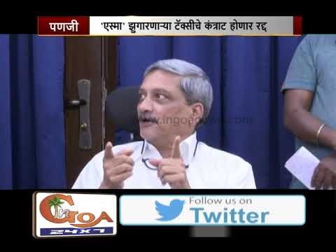 Contract Of Taxi's Hired By Govt. Departments Will Be Cancelled: Parrikar