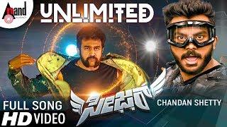 SEIZER | Unlimited |  Full HD Video Song 2018 | Chiranjeevi Sarja | V.Ravichandran | Chandan Shetty