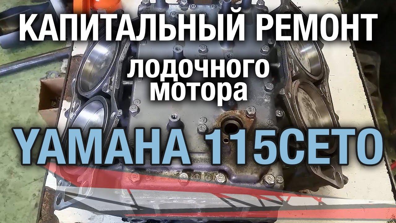 Лодка Касатка 385 Sport и обкатка мотора Yamaha 9.9 GMHS - YouTube