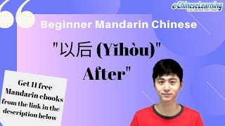 Beginner Mandarin Chinese: