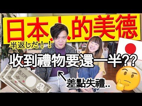 日文都是漢字啊為何還要學?那些被我誤解過的日文漢字   健康跟著走