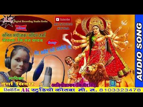 NEW CG BHAKTI SONG 2018-19