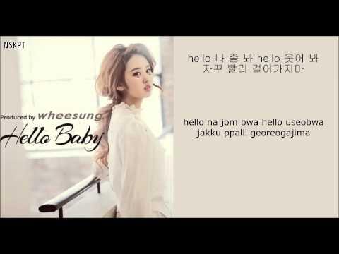 앤씨아(NC.A) (+) Hello Baby