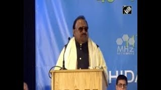 Pakistan News (06 Jul, 2018) - General election in Pakistan militarily engineered, says MQM founder