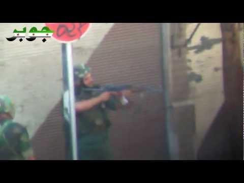 دمشق جوبر كلاب الأسد يتدربون على المتظاهرين 29 06 2012