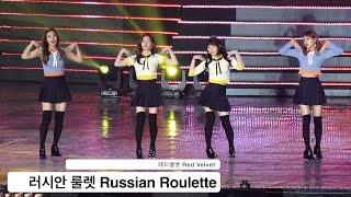 레드벨벳 Red Velvet [4K 직캠]러시안 룰렛 Russian Roulette@1127 Rock Music