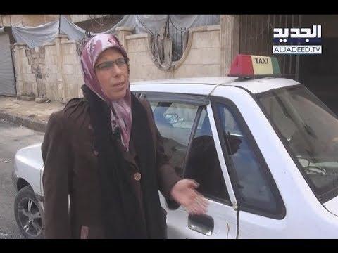 """""""أم النور"""" أول سائقة تكسي.. تقود التغيير في حلب – صدام حسين"""