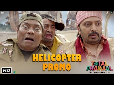 Total Dhamaal | Helicopter Promo | Riteish Deshmukh | Johnny Lever | Indra Kumar | Feb. 22nd