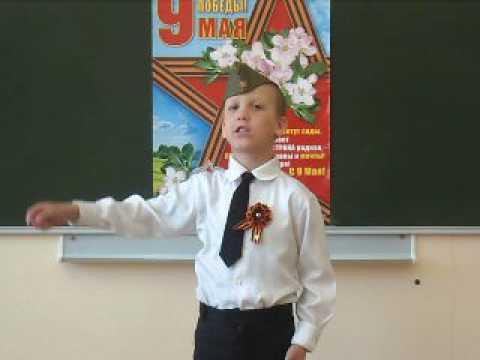 Изображение предпросмотра прочтения – ДанилаПотапов читает произведение «Рассказ танкиста» А.Т.Твардовского