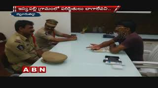 Kavali MLA Pratap Reddy House captivity By Nellore Police