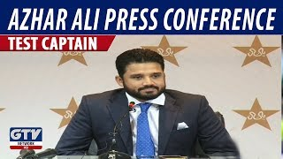 Test Captain Azhar Ali Press Conference 18th October 2019 | GTV NETWORK HD