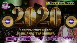 Dj Rajkamal Basti Happy New Year Dj✓✓Khake Murga Pike Biyar ✓✓Khesari Lal Yadav Dj RajanAditya