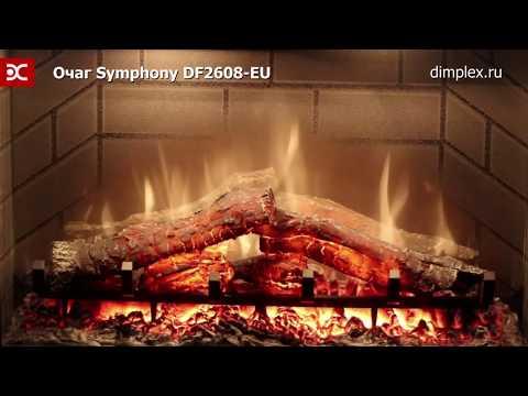 Электрический Очаг Dimplex Symphony  26 (Симфони) DF2608 . Видео 1