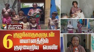 6 குழந்தைகளுடன் மயானத்தில் குடியேறிய பெண் | lockdown in India | Gingee