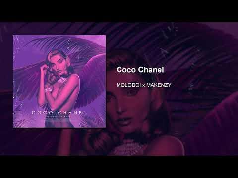 Molodoi X Makenzy - Coco Chanel (ПРЕМЬЕРА ТРЕКА 2020)
