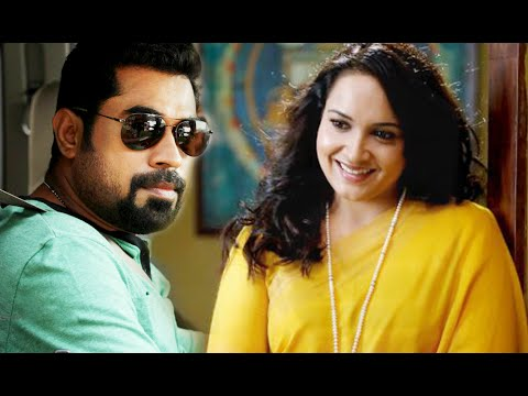 MALAYALAM LATEST MOVIES 2016 || LATEST MALAYALAM FULL MOVIE 2016 || MALAYLAM COMEDY MOVIES