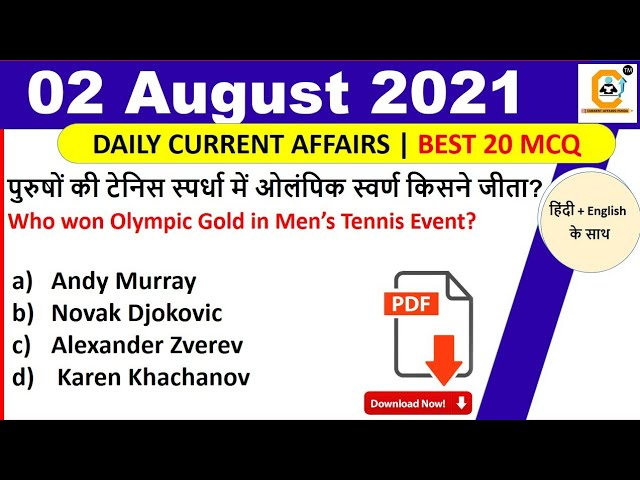 2 August Current Affairs MCQ 2021-  2 August  Daily Current Affairs