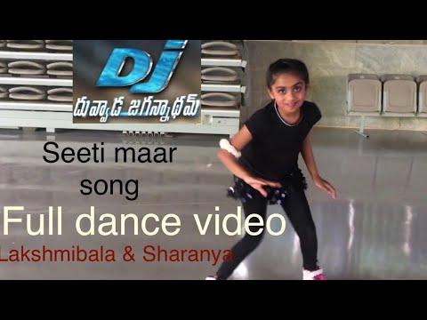 Seeti Maar Full  Dance Video Song | DJ Video Songs | Allu Arjun | Pooja Hegde | DSP