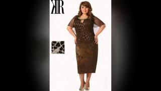 женские платья больших размеров(женские платья больших размеров Есть желание подобрать себе новый образ? Возможно именно этот образ ждет..., 2015-08-04T12:42:36.000Z)