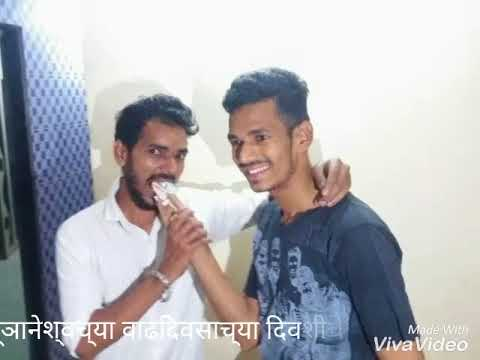 Bane Chahe Dushman Jamana Hamara...