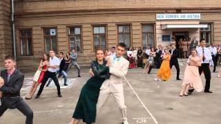 Выпускной вальс 2013, ОШ №2, г. Измаил.