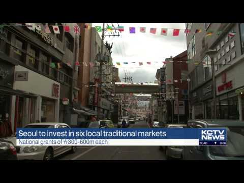 Seoul to invest in six local traditional markets