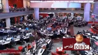 دی بی سی فارسی : تغییررژیم -7- (قدرت رسانه!) DBC Persian