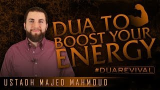 Dua To Literally Boost Your Energy ᴴᴰ ┇ #DuaRevival ┇ by Ustadh Majed Mahmoud ┇ TDR Production ┇