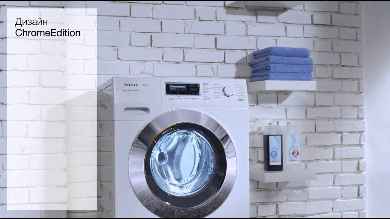 Чем смазывать сальник для стиральной машины. - YouTube