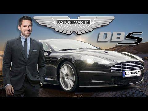 Aston Martin DBS с 517 коня: най-яката кола на Бонд?