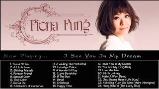 Best Songs of Fiona Fung