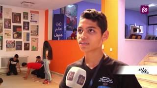 أعمال مؤتمر الشباب العربي الدولي السادس والثلاثين