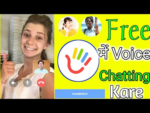 Hallo App // How To Use Hallo App // Hallo Speak English With Friends //  Akg Technical