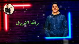امين خطاب بيشتم عصام صاصا في اغنيه