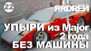 видео Автосалоны Владимира, официальные дилеры Владимир